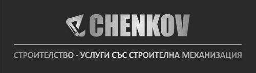 Ченков ЕООД - Ченков ЕООД - София, Люлин, Драгалевци, Симеоново, Бояна, Център